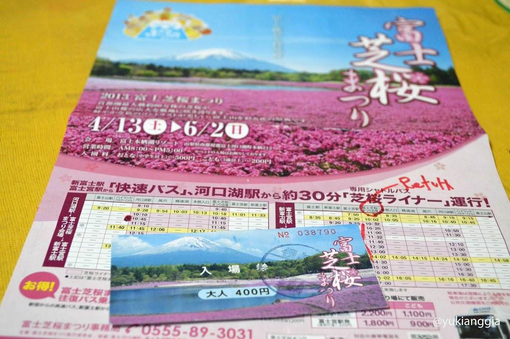 Brosur festival dan tiket masuk 400 yen