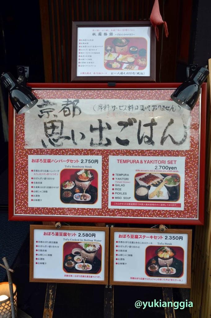 Daftar menu yang disediakan di Ochaya