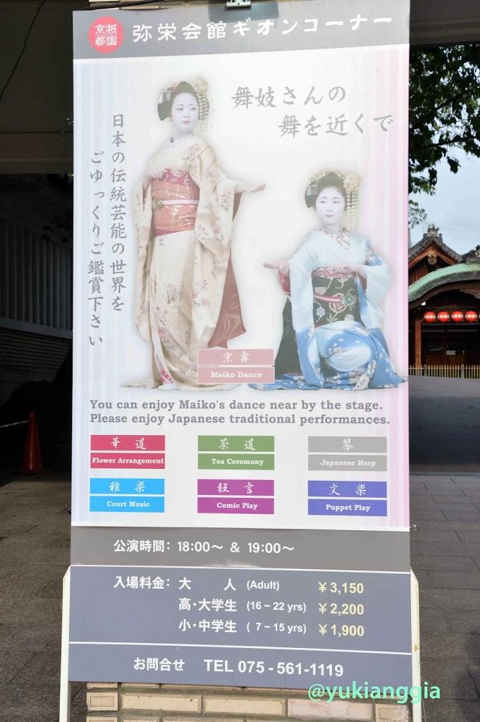 Jadwal pertunjukan di Gion Corner