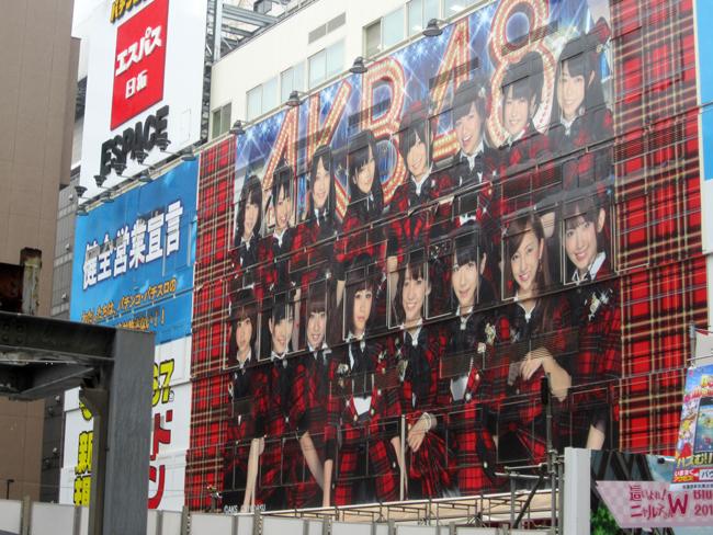 Dari sinilah asal mula grup AKB48