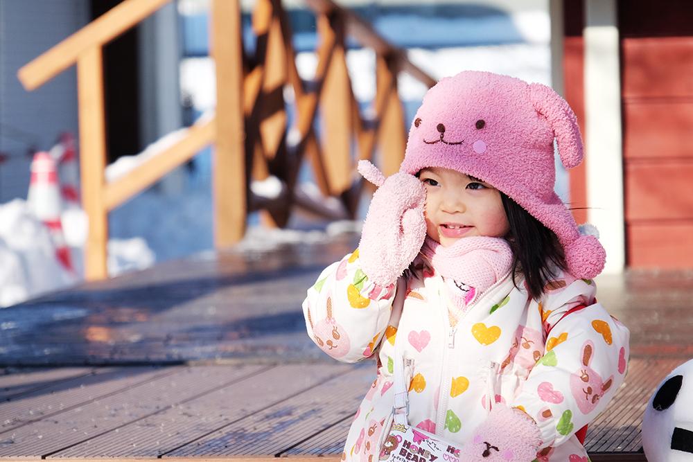 asahiyama zoo ohelterskelter.com
